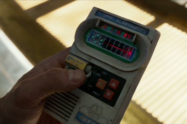 starlord-handheld-scanner.png